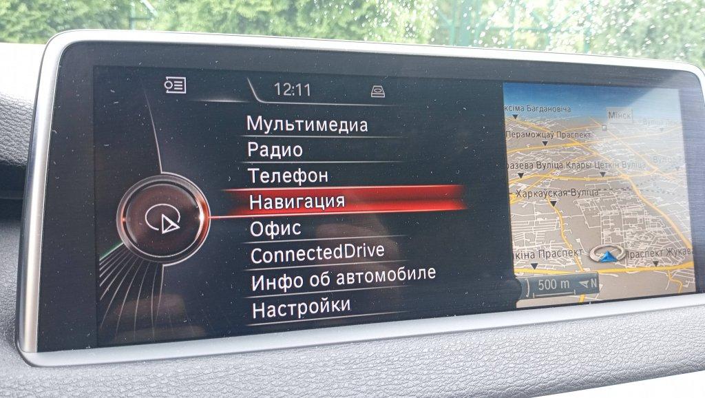 Ремонт автозвук Минск