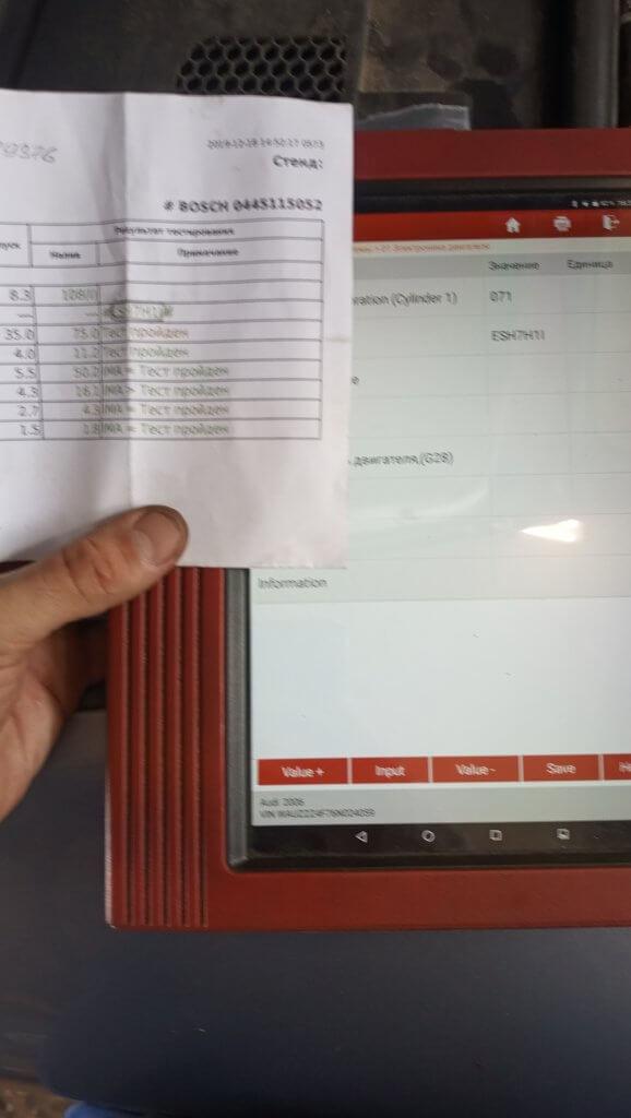 TDI injectors coding