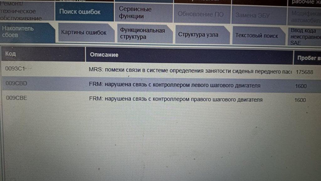 rheingold screen
