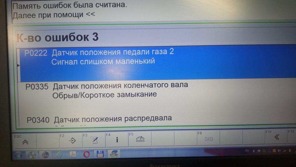nissan P0335 P0340 codes