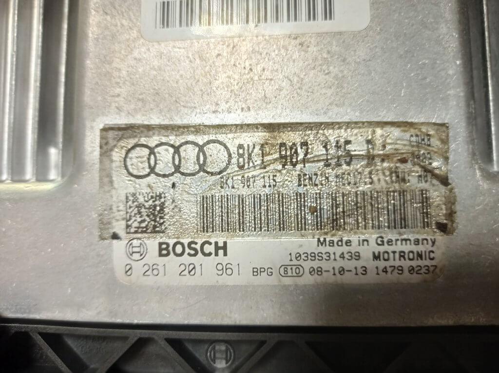 Audi 1.8 TFSI Программное удаление заслонок