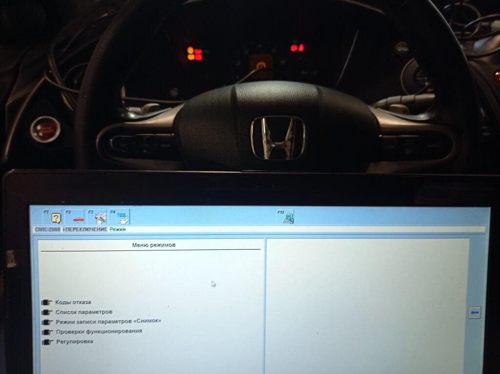 Honda I-shift Адаптация робота
