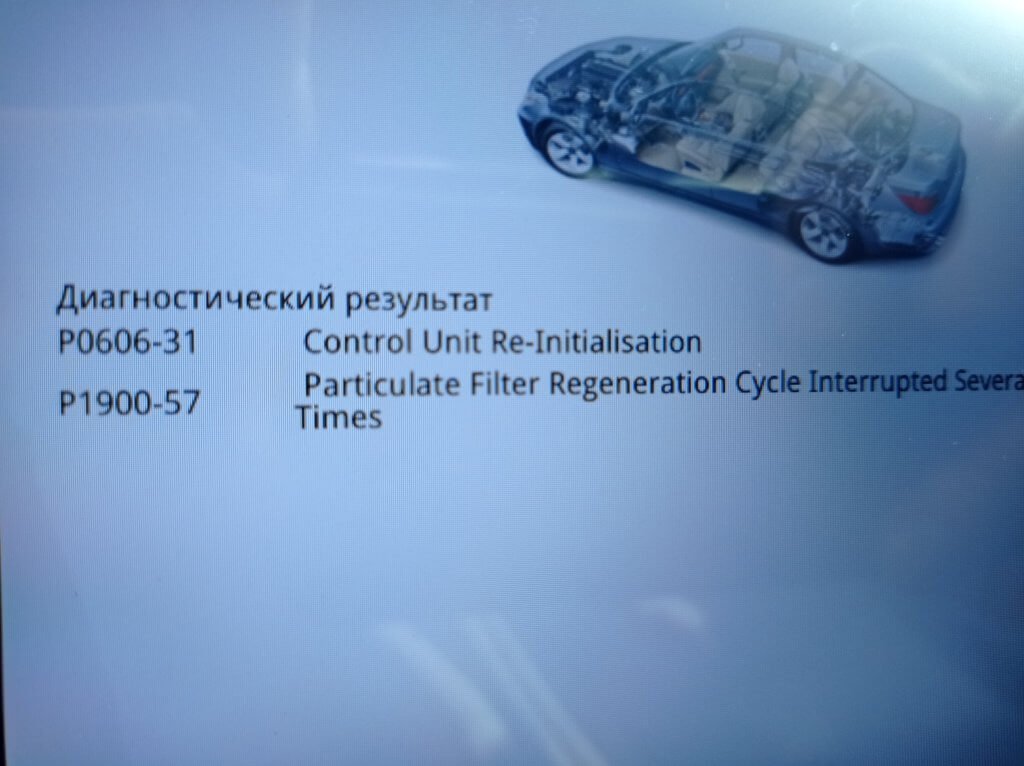 Opel Astra H 1.9 CDTI Удаление сажевого фильтра (P1900)