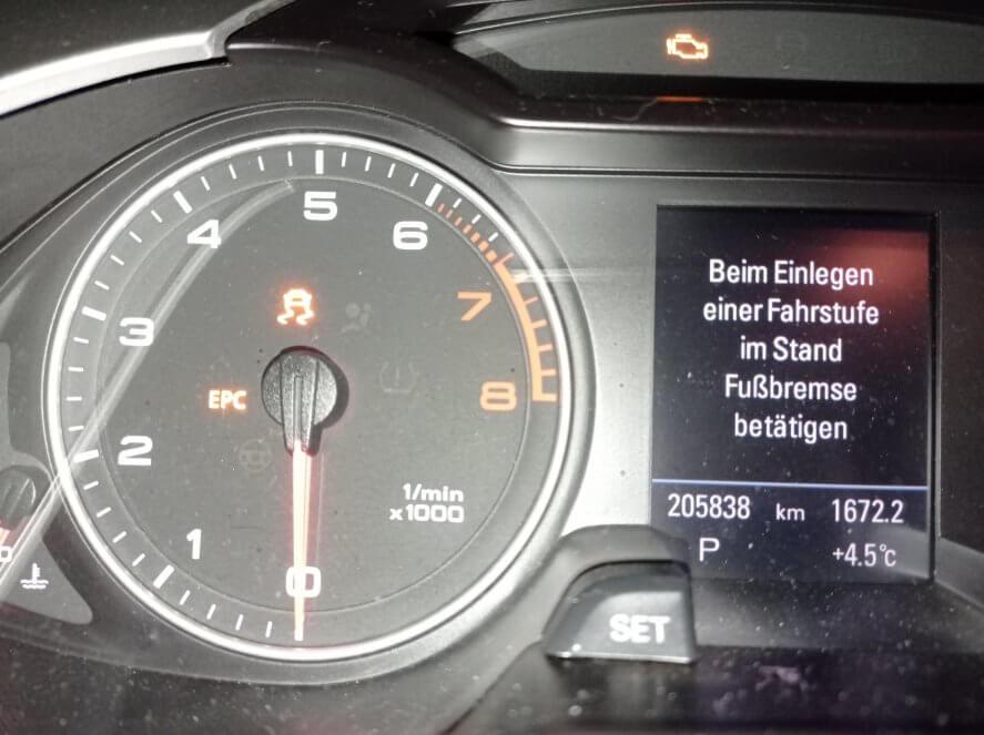 Audi A4 TFSI Удаление вихревых заслонок